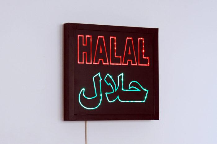 Soukaina Joual, Halal, panneau lumineux réalisé dans le cadre de sa résidence au Cube - independent art room à Rabat; arts contemporains au Maroc
