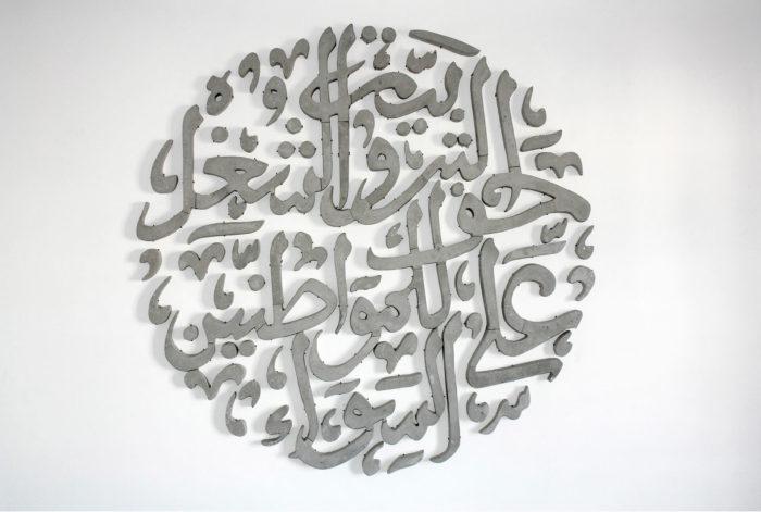 Mustapha Akrim,