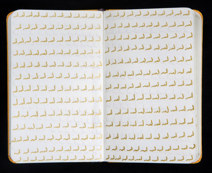 Myriam El Haïk, cahier d'écriture rempli avec des motifs dorés, arts contemporains au Maroc