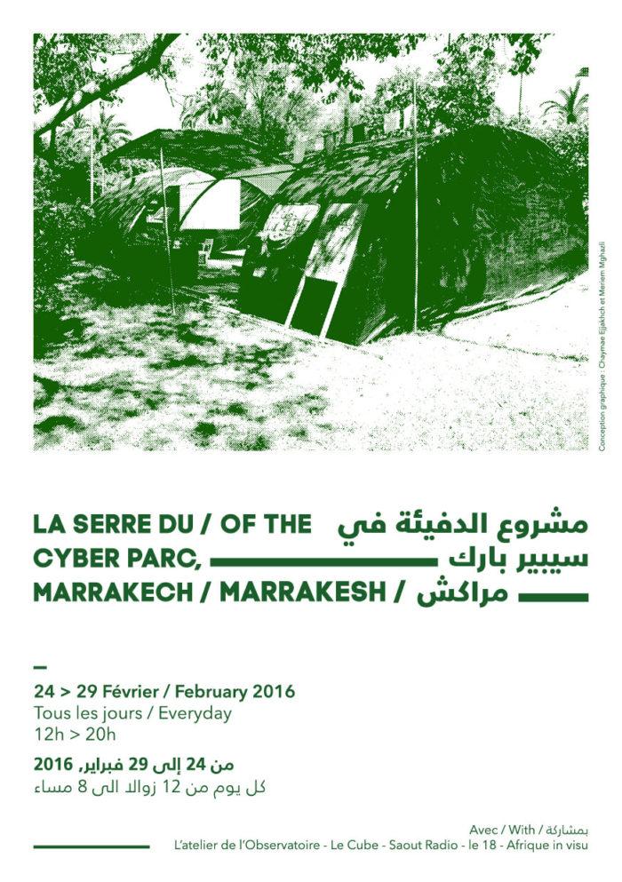 La Serre au Cyber Park de Marrakech