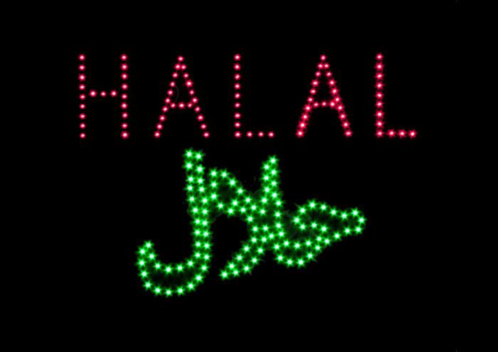 Soukaina Joual Halal résidence