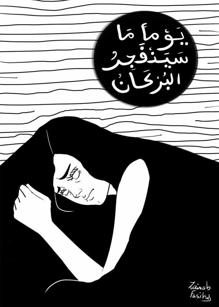 Zainab Fasiki,