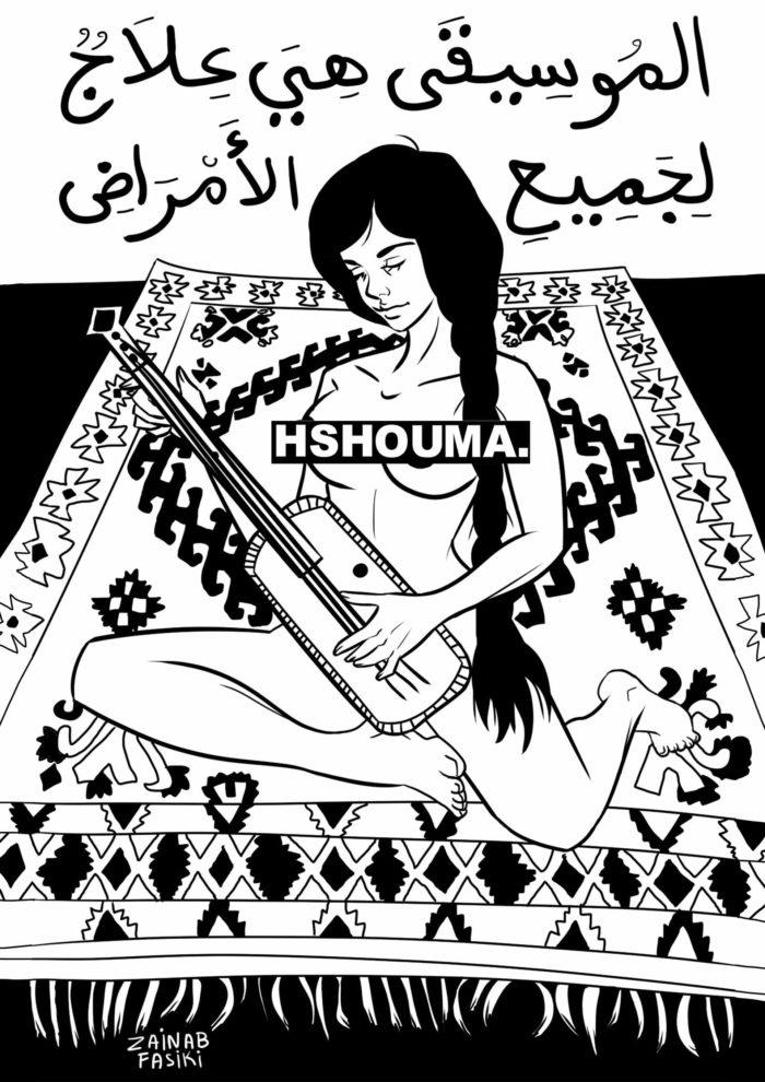 """Zainab Fasiki, """"Hshouma"""" bande dessinée et site internet qui ouvre des questions sur le féministe et le corps de la femme au Maroc et dans les sociétés patriarcales"""