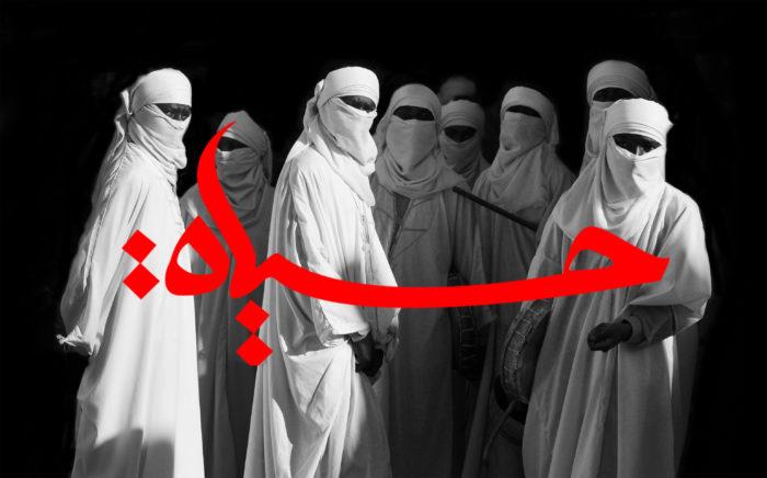 Tewa Abubarnousa, Libyan twaregh