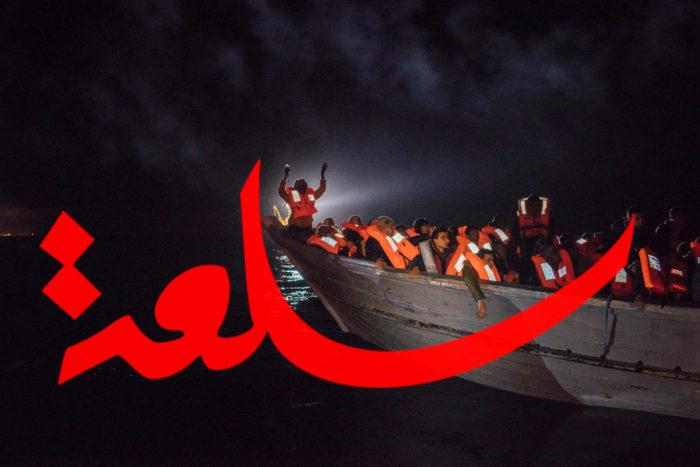 Tewa Abubarnousa, SOS-Mediterranee_Mediterranean-Rescue_Refugees_Kevin-McElvaney