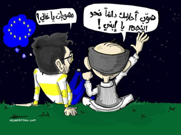 Suhaib Tarek Tantoush artiste Libyen