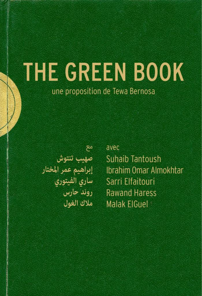 The Green Book, exposition de jeunes artistes contemporains de la Libye, curaté par Tewa Bernosa pour WaraQ art foundation