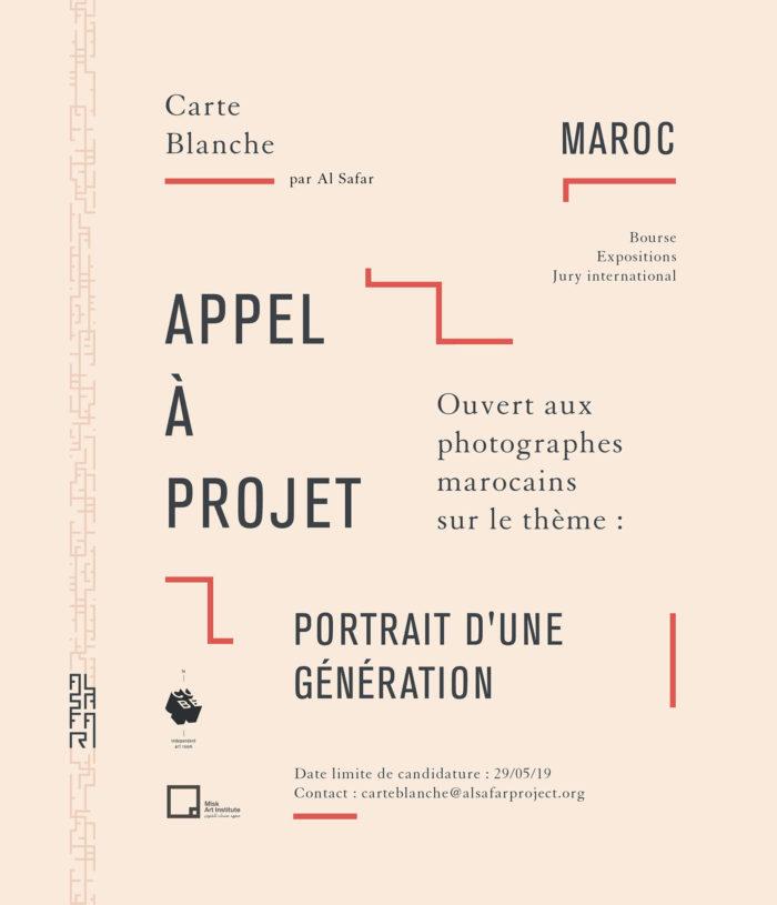 Al Safar, appel à projet photographique, carte blanche sur la jeunesse au Maroc