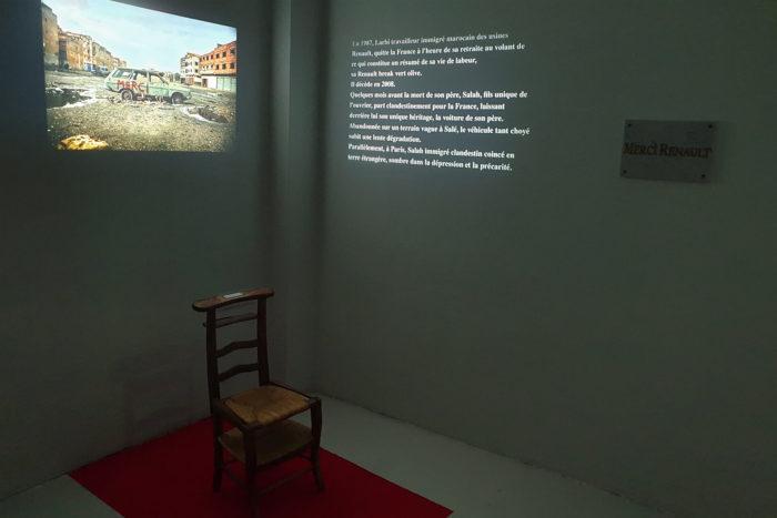 Mohammed Laouli, vue de son exposition