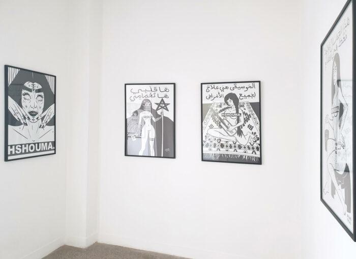 Zainab Fasiki, vue de l'exposition Hshouma au Cube, dessin féminisme briser les taboux au Maroc